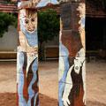 Aarti Vir artist page thumbnail
